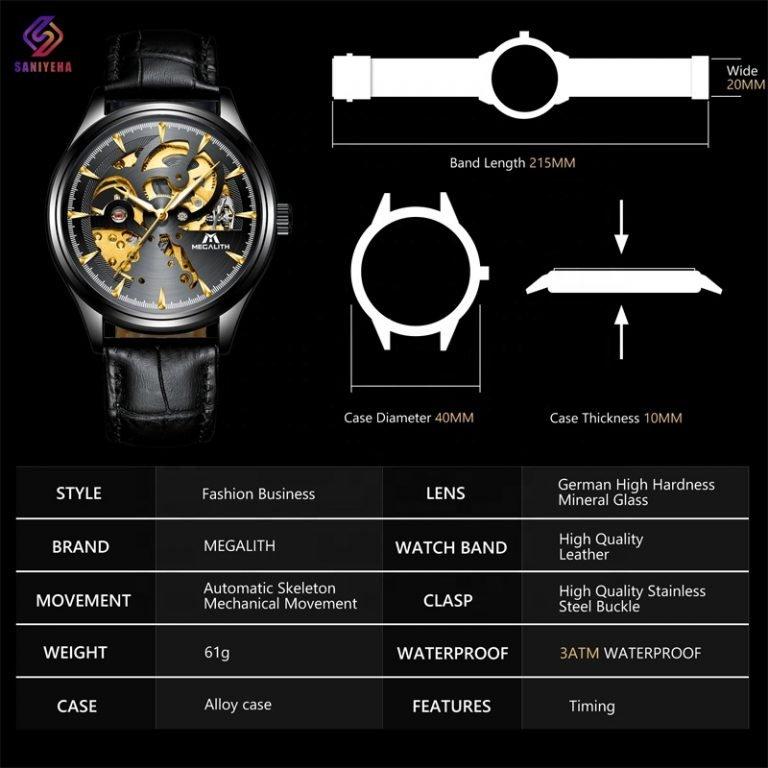 ساعت مچی اتوماتیک عقربه ای مردانه مگالیت مدل 8078-BLK