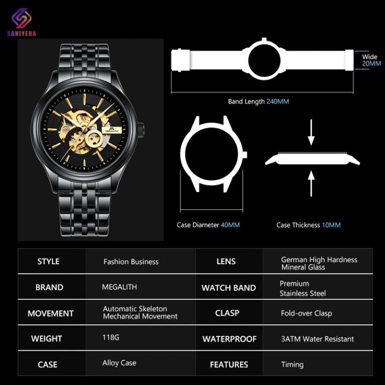 ساعت مچی اتوماتیک عقربه ای مگالیت مدل 8079-GOBL