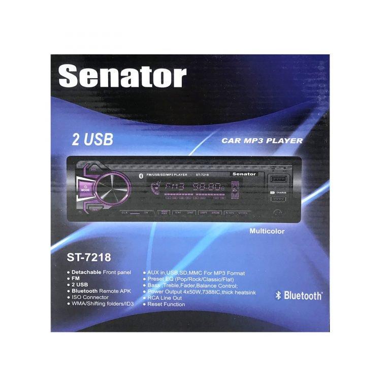 پخش کننده خودرو سناتور مدل ST-7218